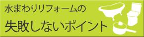 (濱田工務店) 霧島